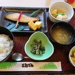 135140021 - さわらの西京焼き膳