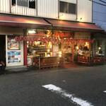 大阪はなび -