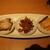 アテニヨル - 前菜3種盛り