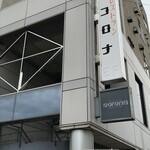 135159291 - 店舗は2階です