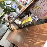 洋食屋 カトリーナ -