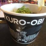 クロオビ - KURO-OBI