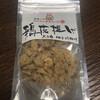 日乃新 - 料理写真:鶏皮揚げ 柚子胡椒味 450円