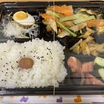 創作中華 えん弥 - 「豚肉と野菜の玉子炒め弁当」650円税込み