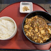 中国四川料理 道 - 料理写真:旨辛麻婆豆腐