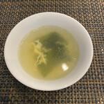 中国四川料理 道 - スープ