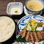 福助 - 極み牛タン定食