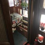 秋 - 地下のお店の入口