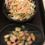 秋 - サラダと付け出し