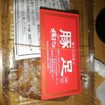 揚子江 - 八角や丁子の香りがうるさすぎずちょうどよいくらいの穏やかさであり,味もしっかりついている豚足.一本が二つ割りで450円.