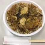 お好み焼 楓 - 料理写真: