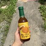 木村飲料 - ドリンク写真:カレーパンサイダー 211円+税(8%)/240ml