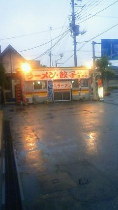 夜食亭 name=