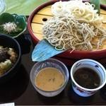 アゼリア - 料理写真:あいもりミニ天丼