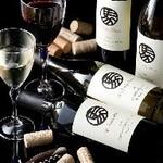 華都飯店 博多 - 馬ワイン