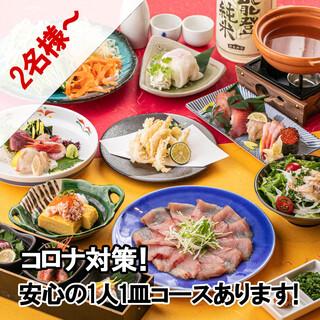 東北・秋田の地元の味をバリエーション豊かにご用意しています!