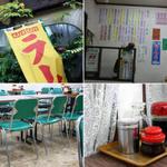 1352090 - 昭和菜雰囲気がいっぱい