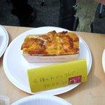 昭和記念公園 バーベキューガーデン - 4種とチーズとりんご、胡桃のケーキ(持ち込み)