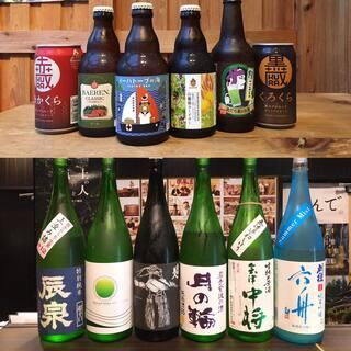東北の日本酒とクラフトビール、季節限定ものを中心に取り扱い