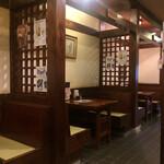 北の富士本店 櫻屋 -