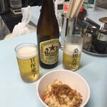 京都 夷川餃子 なかじま - * ポテトサラダ 380円