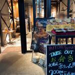 ブッチャー・リパブリック ユナイテッド シカゴピザ & ブルワリー - 【お店の外観】