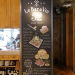 135221950 - 横浜店が懐かしく・・♡