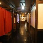 個室居酒屋 和食郷土料理 玄屋 -