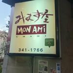 ミマスヤ モナミ -