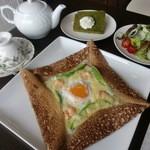 カフェ アプレミディー - 料理写真:本日のランチ(日替り)\1000
