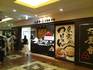 六厘舎 TOKYO スカイツリータウン・ソラマチ店 - お店外観