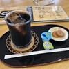 喫茶サンテ - 料理写真:愛す娘ヒー