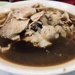 135234681 - チャーシュー麺(並)(1,030円)