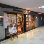 ベーカリー&カフェ Vent Dor Cafe - 店頭