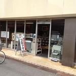 カネ吉山本  - お店