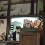 ティールーム 紅茶の森 -