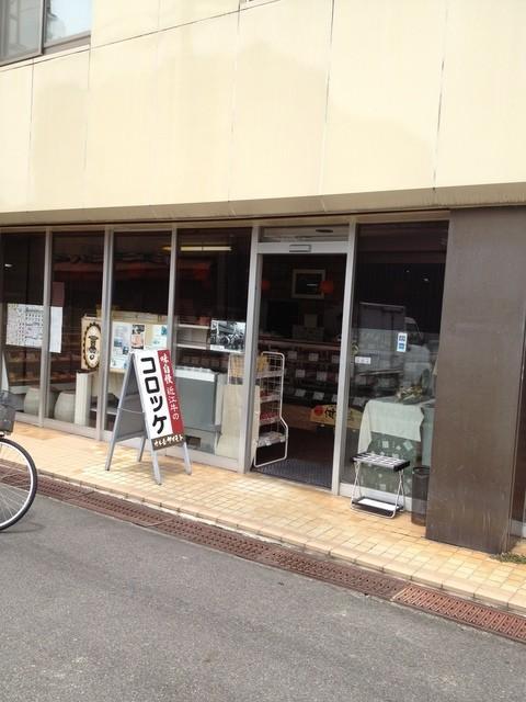 カネ吉山本  八幡店 - お店