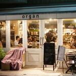 organ -