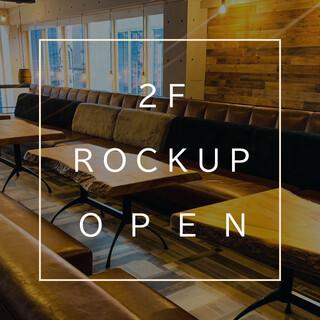 UMIYAの2階に新店ROCKUPオープン!