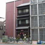 新ふじ - 2012/06/21撮影