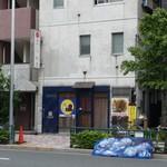 釜めし つかさ - 2012/06/21撮影