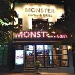 モンスターコーヒー&グリル -