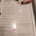 Halima kebab biryani -