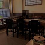 うどん茶屋 志道 - 店内の雰囲気
