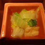 仙之助 - 白菜と油揚げ煮