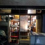 駅前酒場 - 外観