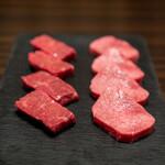 Yakinikuushigoro - 究極の黒タン 厚切り  特選ハラミ