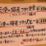 135267137 - メニュー