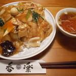 香楽 - 中華丼セット