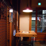 香楽 - 店内
